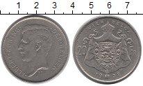 Изображение Монеты Бельгия 20 франков 1932 Медно-никель XF