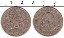 Изображение Монеты Кения 1 шиллинг 1974 Медно-никель XF