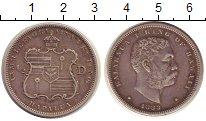Изображение Монеты Гавайские острова 1/2 доллара 1883 Серебро XF