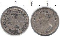 Изображение Монеты Китай Гонконг 10 центов 1901 Серебро VF