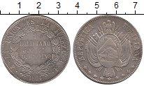 Изображение Монеты Южная Америка Боливия 1 боливиано 1864 Серебро XF