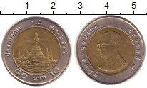 Изображение Монеты Таиланд 10 бат 2008 Биметалл XF