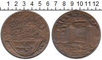 Изображение Монеты СССР настольная медаль 1992 Медь UNC-