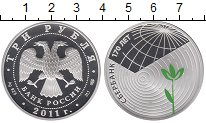 Изображение Монеты Россия 3 рубля 2011 Серебро Proof Сбербанк 170 лет