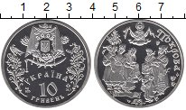 Изображение Монеты Украина 10 гривен 2005 Серебро Proof- Праздник Покрова