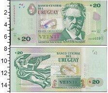 Изображение Банкноты Уругвай 20 песо 2015  UNC