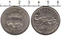 Изображение Мелочь Северная Америка США 1/2 доллара 1991 Медно-никель UNC