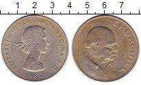 Изображение Монеты Европа Великобритания 1 крона 1965 Медно-никель UNC-