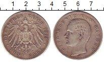 Изображение Монеты Бавария 5 марок 1913 Серебро VF
