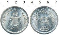 Изображение Монеты Египет 1 фунт 1981 Серебро XF ФАО.