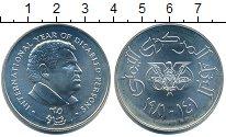 Изображение Монеты Азия Йемен 25 риалов 1981 Серебро UNC