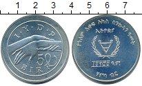 Изображение Монеты Африка Эфиопия 50 бирр 1982 Серебро UNC