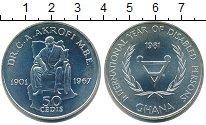 Изображение Монеты Гана 50 седи 1967 Серебро UNC