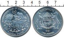 Изображение Монеты Африка Ботсвана 5 пул 1981 Серебро UNC