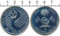 Изображение Монеты Азия Мальдивы 100 руфий 1984 Серебро UNC