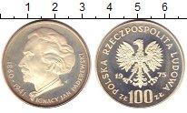 Изображение Монеты Польша 100 злотых 1975 Серебро UNC