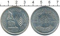 Изображение Монеты Египет 5 фунтов 1976 Серебро XF ФАО.