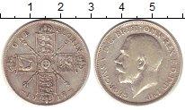 Изображение Монеты Европа Великобритания 1 флорин 1917 Серебро VF