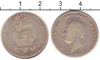 Изображение Монеты Великобритания 1 шиллинг 1826 Серебро VF