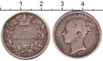 Изображение Монеты Великобритания 1 шиллинг 1871 Серебро VF Виктория.(Штемпель №