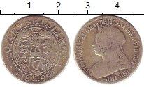 Изображение Монеты Великобритания 1 шиллинг 1899 Серебро VF