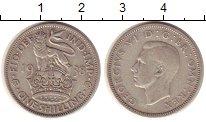 Изображение Монеты Великобритания 1 шиллинг 1938 Серебро VF