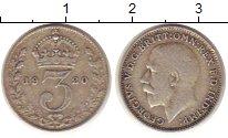 Изображение Монеты Великобритания 3 пенса 1920 Серебро XF Георг V.