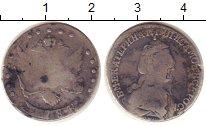 Изображение Монеты Россия 1762 – 1796 Екатерина II 15 копеек 1784 Серебро VF