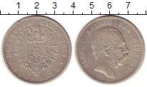 Изображение Монеты Саксония 5 марок 1876 Серебро XF- Альберт