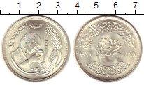 Изображение Монеты Египет 1 фунт 1978 Серебро UNC-