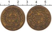 Изображение Монеты Тунис 2 франка 1921 Латунь VF