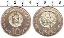 Изображение Монеты Болгария 10 лев 1975 Серебро Proof-