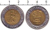Изображение Монеты Европа Сан-Марино 500 лир 1995 Биметалл XF