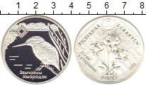 Изображение Монеты СНГ Беларусь 20 рублей 2001 Серебро Proof-