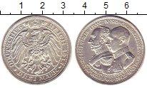 Изображение Монеты Германия Мекленбург-Шверин 3 марки 1915 Серебро XF+