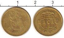 Изображение Монеты Китай Макао 10 авос 1993 Латунь VF