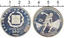 Изображение Монеты Греция 250 драхм 1982 Серебро Proof Чемпионат  Европы  п