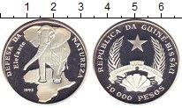 Изображение Монеты Гвинея-Бисау 10000 песо 1993 Серебро Proof