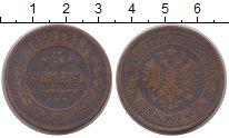Изображение Монеты 1855 – 1881 Александр II 5 копеек 1880 Медь VF