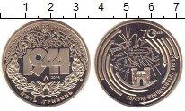 Изображение Монеты Украина 5 гривен 2014 Медно-никель UNC- 70 - летие  Корсунь-