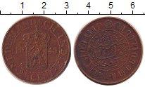 Изображение Монеты Нидерландская Индия 2 1/2 цента 1945 Бронза XF-