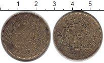 Изображение Монеты Тунис 2 франка 1945 Латунь VF