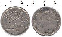 Изображение Монеты Испания 25 песет 1980 Медно-никель VF ЧМ по футболу в Испа