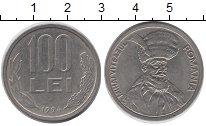 Изображение Монеты Европа Румыния 100 лей 1994 Медно-никель XF