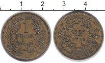 Изображение Монеты Тунис 1 франк 1926 Латунь XF