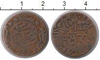 Изображение Монеты Азия Йемен 1/80 риала 1926 Бронза XF-