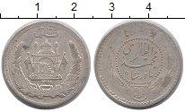 Изображение Монеты Афганистан 1/2 афгани 1932 Серебро XF-