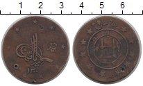 Изображение Монеты Афганистан 3 шахи 1921 Медь VF