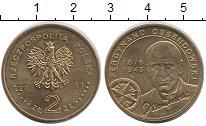 Изображение Монеты Польша 2 злотых 2011 Латунь UNC- Ф.Оссендовский