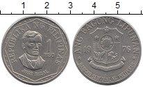 Изображение Монеты Азия Филиппины 1 песо 1971 Медно-никель XF